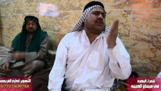 جلسه شعريه كاطع المياحي وصباح المالكي ومحمدالمياحي في ميسان 2016 _2017