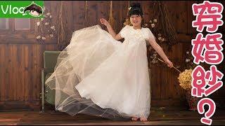 【Vlog】安公主的衣櫃拍攝[NyoNyoTV妞妞TV玩具]