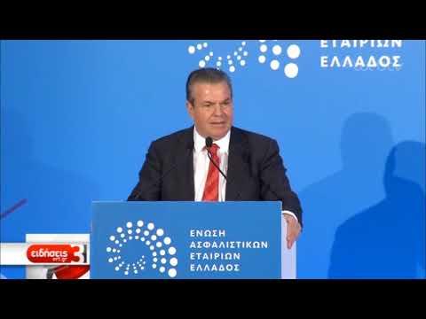 Αντιπαράθεση Πετρόπουλου-Γεωργιάδη για το ασφαλιστικό | 15/04/19 | ΕΡΤ