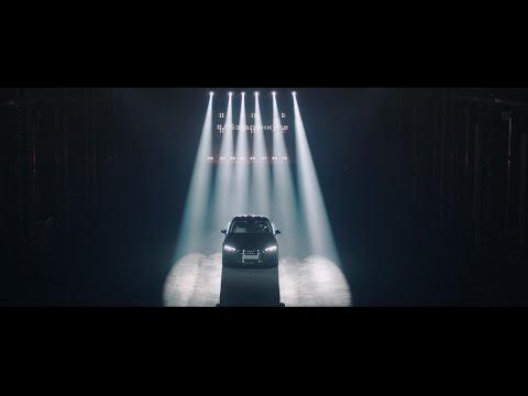 Audi A5 Coupe Купе класса D - рекламное видео 2