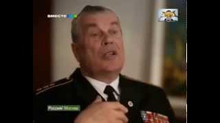 США не ждали от русских такого приема! Российский корабль протаранил американский эсминец