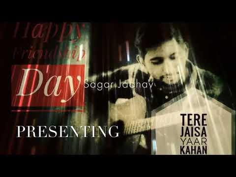 Friendship Day Special Song - Kishore Kumar | Tere Jaisa Yaar kahan | Yaarana