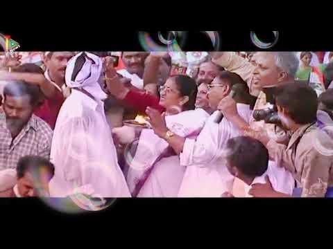 Download Ysr Mangli Emotional Full Song On Ysr Video 3GP Mp4 FLV HD