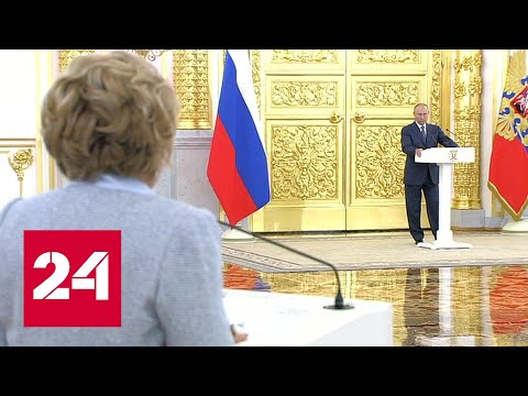 Путин: пенсии в России повысят на 6,3% в 2021 году - Россия 24