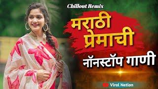 मराठी प्रेमाची नॉनस्टॉप गाणी | Marathi Trending Song | Hindi Dj Song |Marathi Nonstop Love Song