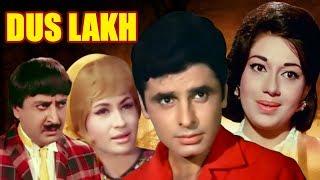 Dus Lakh   Full Movie   Sanjay Khan   Babita   Superhit Hindi Movie