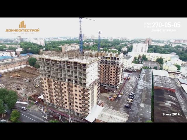 Презентация ЖК Центральный - YouTube