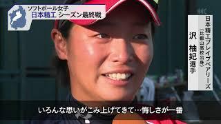 10月26日 びわ湖放送ニュース