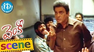 Venky Movie Scenes - Sneha's Father Warns Ravi Teja || Brahmanandam || Srinu Vaitla || DSP