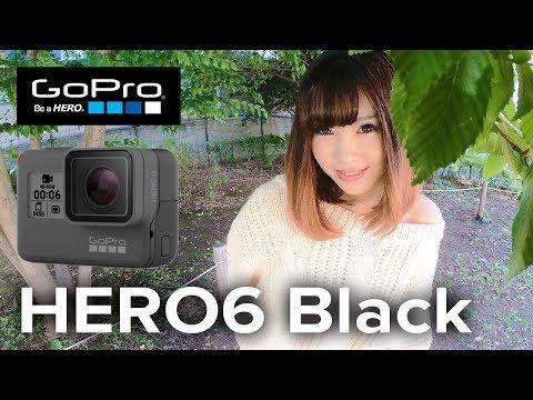 【GoPro HERO6 Black】画質が神すぎる!納得のインスタ映え【開封レビュー】