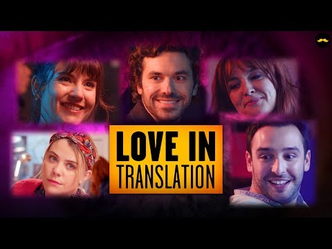 Love in translation (Bande Annonce)