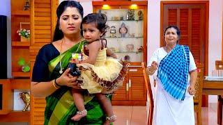 Bhagyajathakam | Epi 322 -  Parvathi to be a mother? | Mazhavil Manorama