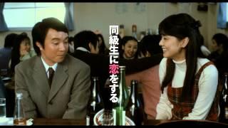 映画『みなさん、さようなら』予告編