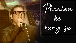 Phoolon Ke Rang Se || || फूलों के रंग से || Prem Pujari (1970) || Kishore Kumar || Abhijeet
