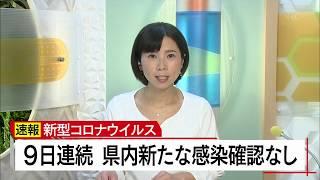 5月13日 びわ湖放送ニュース