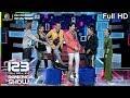 123 Ranking Show | EP.03 | 17 มี.ค. 62 Full HD