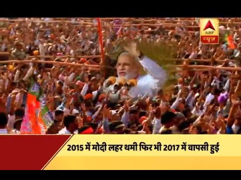 Jan Man: MCD win proves that people are accepting PM Modi as their leader