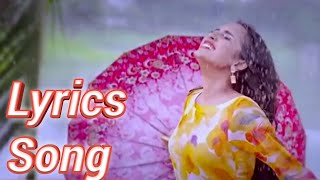 Jhoom | Lyrics Song | Minar | Bangla Song | Super Times