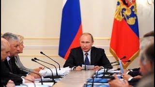 Владимир Путин на заседании Госсовета. Прямая трансляция