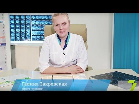 Совет врача в Утре на 7. Мочекаменная болезнь. Методы лечения