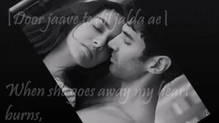 Enna Sona- Ok Janu- Lyrics- Meaning - YouTube
