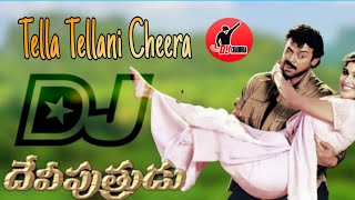 Tella Tellani cheera song Remix by || Dj chandra || from || Alicharla Bangarupalem ||