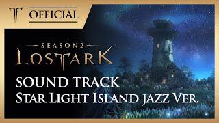 [OST] 별빛 등대의 섬 jazz Ver.