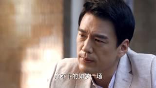我是杜拉拉 Still LaLa Ep31 戚薇 王耀慶 【克頓官方1080p】