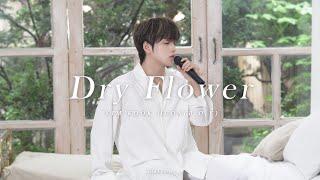 Kook Heon - Dry Flower