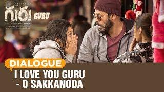 I Love You Guru-O Sakkanoda Dialogue | Guru Dialogues | Venkatesh, Ritika Singh | Santhosh Narayanan
