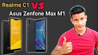 Realme C1 Vs Asus Zenfone Max M1 Comparison : Kaun Sa Best Hai Aapke liye