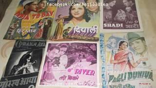Gorakh Aya 1938: Tum ho raaja mere man ke (Rajkumari