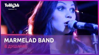 Tonight.tj - Marmelad Band (Kiev) в OK Bar (Dushanbe)