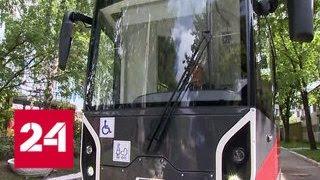 В Екатеринбурге запустили инновационный трамвай в тестовом режиме - Россия 24