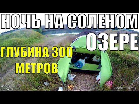 Дальняк на мопеде. Соленое озеро, Харьковская область, Антоновка. УкрТур 2 серия