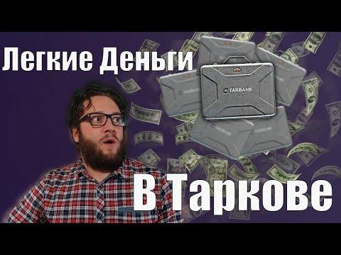 Бинарные опционы брокеры с минимальным депозитом