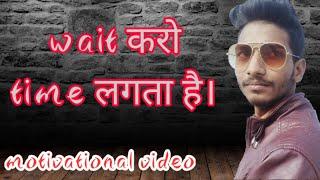 Motivational shayeri | motivation video | whatsapp status | betting raja | for boys girl | loharsimi