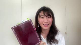 飯田先生の新曲レッスン〜コールユーブンゲン〜のサムネイル