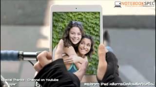 ตรวจสอบด่วน!!!! Apple ประกาศลดราคา iPad Air 2 กับ iPad Mini 2 เพื่อให้ทุกคนจับจองได้ง่ายยิ่งขึ้น - dooclip.me