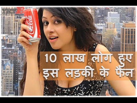 सपना पटेल के 10 लाख फैन | Sapna Vyas Patel Have Fan Of 10 Million People | YRY18.COM | Hindi