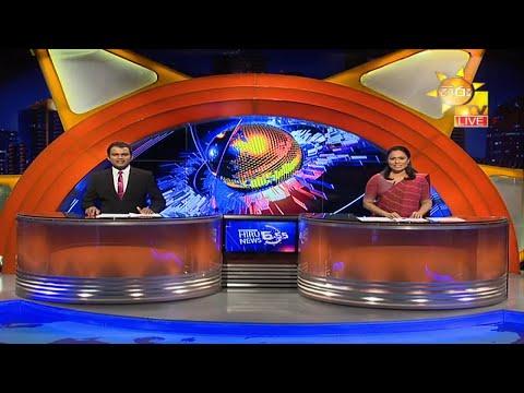 Hiru News 06.55 AM   2020-10-23