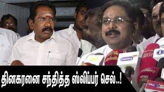செல்லூர் ராஜுவா..? 'ஸ்லிப்பர் செல்'| TTV. Dinakaran Speech about Sellur Raju | Press Meet