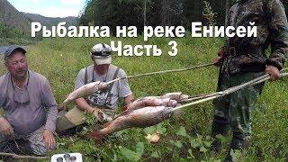 Рыбалка в туве по малому енисею