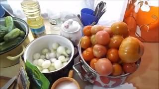Приготовление донского салата на зиму