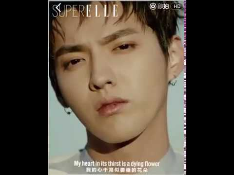 Kris Wu reads excerpt from Percy Shelley's poem