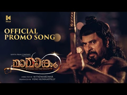 Mamangam Promo Song - Mammootty
