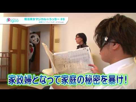 【声優動画】内田彩がメガネっ娘メイドになるwwwwww