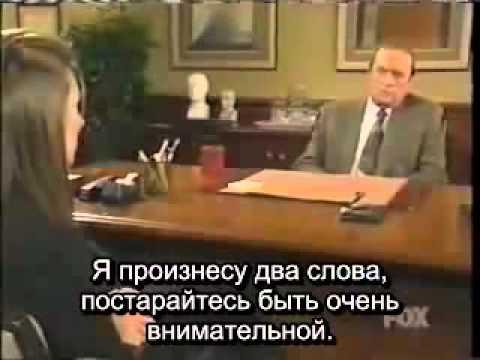 Mo Collins Stop it. Русские субтитры.