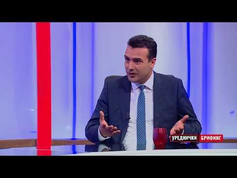 «Βόμβα» Zάεφ: Αν αποτύχει το δημοψήφισμα θα παραιτηθώ (Video)
