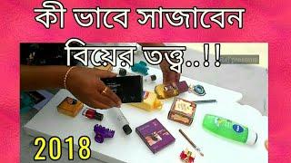 bengali biyer tatta decoration - मुफ्त ऑनलाइन